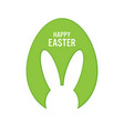 simple happy easter background vector image vector image