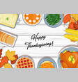 thanksgiving dinner table vector image vector image