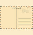 postcard template vintage postcard with stamps vector image