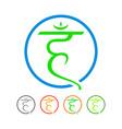 akasha circular symbol logo design vector image