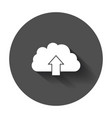 cloud icon internet download symbol flat with vector image vector image