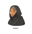 digital funny cartoon arabian woman vector image