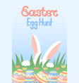 easter egg hunt white rabbit hiding in the grass vector image vector image