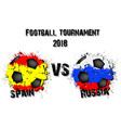 soccer game spain vs russia vector image vector image