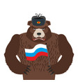 bear in fur hat isolated wild animal and russian vector image vector image