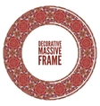 Colorful round ornamental frame vector image vector image
