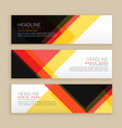 abstract set of banners template vector image vector image