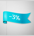 cyan ribbon with text three percent for discount vector image vector image