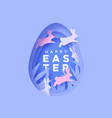 happy easter paper cut card rabbit jumping in egg vector image vector image