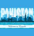 karachi pakistan city skyline silhouette vector image