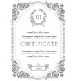 template for the certificate vector image vector image