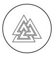 valknut sign symblol icon outline black color in vector image vector image
