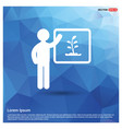 presentation on save the plant icon vector image vector image