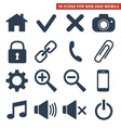 web icons set on white background vector image vector image