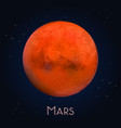 3d mars or realistic red planet astronomy vector image vector image