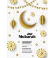 eid mubarak background islamic arabic template vector image