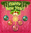 new year card with balls vector image vector image