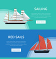 sailing posters with old sailboats vector image