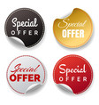consumers special offer stickers vector image