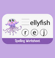 find missing letter with cute jellyfish vector image vector image