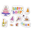 happy birthday party celebration entertainment vector image vector image