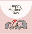 mom and baby elephant cartoon vector image vector image