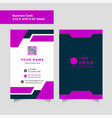 professional creative business card template vector image vector image