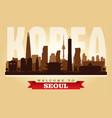 seoul korea city skyline silhouette vector image vector image