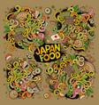 cartoon set japan food doodles designs vector image