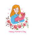 happy friendship day mother and daughter or son vector image