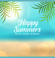 happy summer holidays beach background vector image vector image