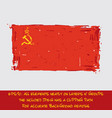 soviet union flag flat - artistic brush strokes vector image vector image