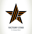star for victory day made st george ribbon vector image