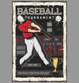 baseball tournament player and ball scoreboard vector image