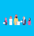 group of arab business people speakers on vector image vector image
