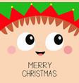 merry christmas santa claus elf square head face vector image vector image
