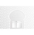 ramadan backgrounds ramadan kareem with kaaba vector image vector image