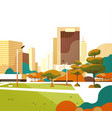 urban city park skyscraper buildings view modern vector image vector image