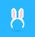 white bunny ears band vector image