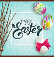 easter eggs and willow vector image