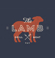 lamb logo with lamb or sheep silhouette vector image vector image