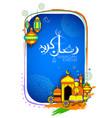 ramadan kareem generous ramadan greetings for vector image vector image
