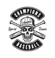 skull in cap and two baseball bats emblem vector image vector image
