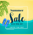 summer sale top beach banner vector image vector image