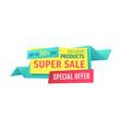 up to 50 off super sale offer