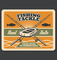 vintage poster for fishing store vector image vector image