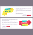 big sale mega discount and hot price page sample vector image vector image