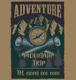 colour vintage poster on theme camping with vector image