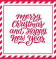 merry christmas hand lettering background vector image vector image