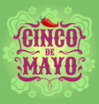 mexican fiesta poster cinco de mayo invitation vector image